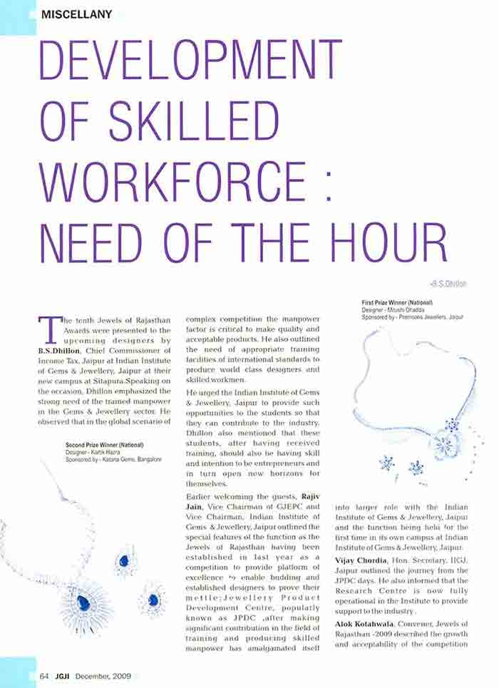 Development of skilled workspace